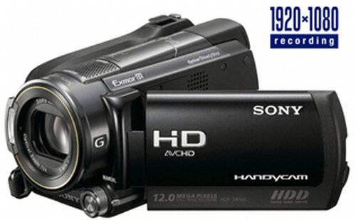 Sony HDR-XR500VE #2