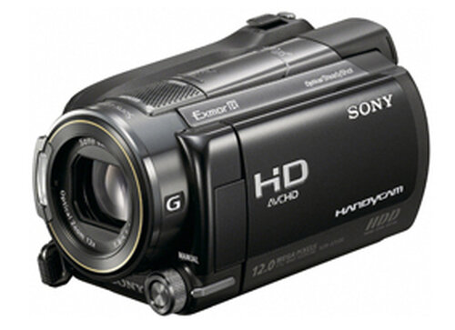 Sony HDR-XR500VE #3