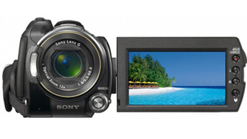 Sony HDR-XR500VE #4